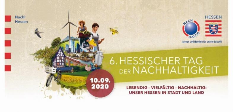 Das Druckbanner zum hessischen Nachhaltigkeitstag trägt Name, Datum und Logos