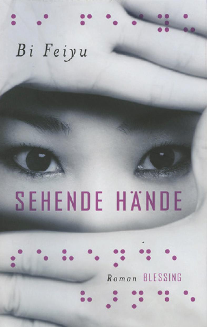Das Buchcover zeigt ein Gesicht, bei dem die eine Hand die Stirn verdeckt, die andere Mund und Nase